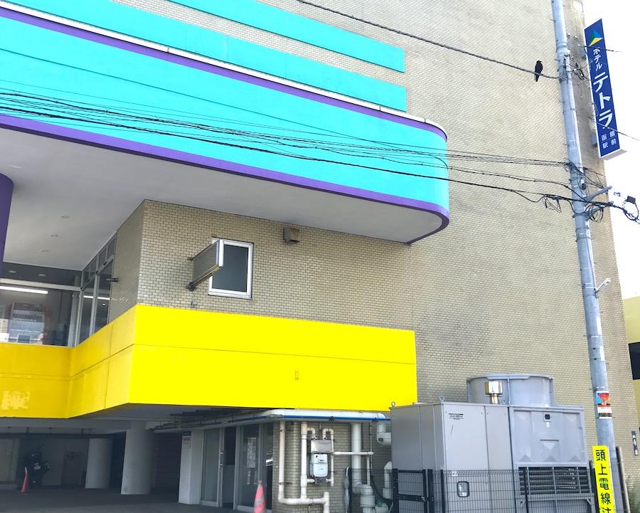 函館テトラ