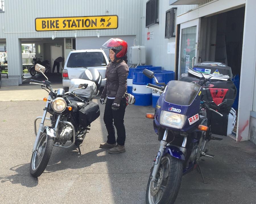 レッドバロン帯広バイクステーション