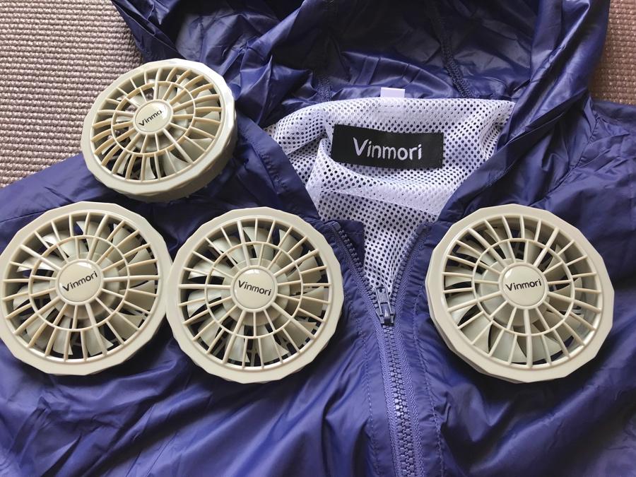 Vinmori空調服